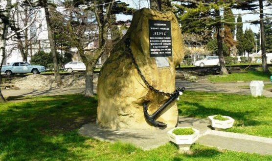 Памятник эсминцу «Керчь»