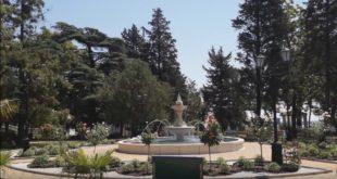 Городской парк в Туапсе