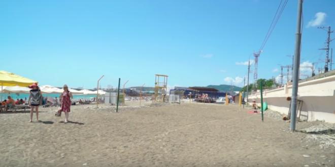 Центральный пляж города Туапсе